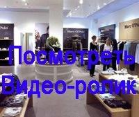 Русский электрик - Электромонтажная компания в Улан-Удэ